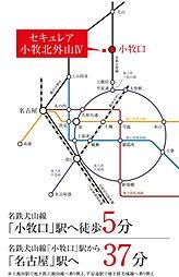 ※アクセス:電車所要時間は日中平常時のものであり時間帯により異なります。乗換および待ち時間は含みません。