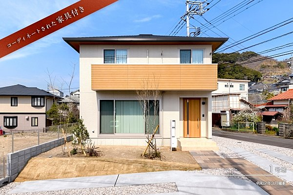 【ダイワハウス】セキュレア松ノ前 (分譲住宅)