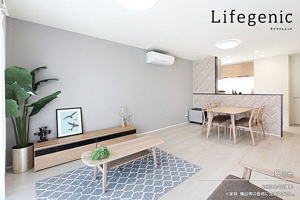 [完成予想図] 設計図書を基に描き起こしたもので、実際とは多少異なる場合があります。家具・家電・備品等は価格に含まれません。