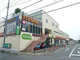 コープ高階店:徒歩7分(550m)