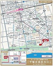 ビーチガーデン湘南平塚:案内図