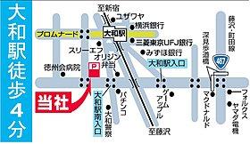 富士住宅 地図