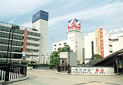 船橋駅バス6分...