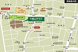 大塚山テラス【全129宅地】:案内図