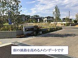 つくばみらい市富士見ヶ丘1丁目27番154他
