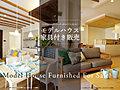 ポラスの分譲住宅 (仮称)ポラス柏プロジェクト【地中海風リゾート19】