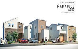 ポラスの分譲住宅 ママトコ上尾