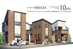 ポラスの分譲住宅 北小金ブリックス プロジェクト