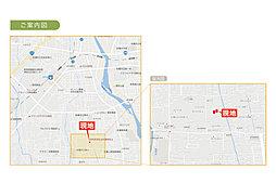 〈横尾材木店〉【設計性能評価・BELS】2つの性能評価を取得。 前橋市後家町第1期:交通図