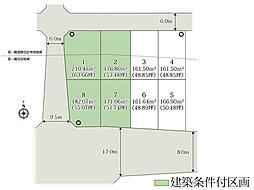 <横尾材木店>東松山市あずま町第2期【建築条件付売地】の外観