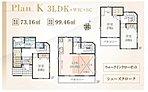 16.8帖の広々したLDKに独立キッチンを採用。3階にミセスコーナーやウォークインクローゼットを設けました。1階の玄関のシューズクロークは土間からも廊下からも出入りが可能な設計に。間取り(K号棟)