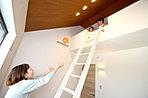 【6号地モデルハウス】 収納スペースとして利用できるのはもちろん、お子様の隠れ家スペースにもなりそうなロフトを設けました。 ご年齢によって用途を使い分けができますね。