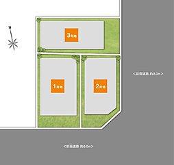 【和光の家】東加賀屋2丁目(建築条件付土地)