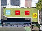 【上空からの現地区画図】通り抜けのできない分譲地はセキュリティも安心です。 ユニバーサルスタジオジャパンで有名な此花区に、新たに4区画が誕生します!近くに淀川が流れる、潤いのある生活を送りませんか?
