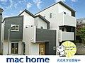 【おかげさまであと2邸となりました】志木市本町3丁目 第2期 新築分譲住宅