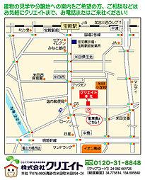 8中筋(建築条件付宅地):案内図
