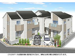 新築一戸建て ブルーミングガーデン 浦安市富士見4丁目3棟