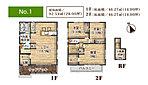 【2号棟】ウッドデッキに面した開放感のある16.5帖のLDK!1階和室は客間・家事室・お昼寝など休憩スペースにも♪