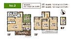 【3号棟】17帖のLDK横には和室があり、開放的な空間です。対面式キッチンからはウッドデッキが見渡せます。