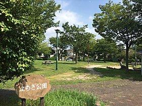 よもぎ公園  まで240m /徒歩3分