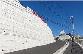 強固な地盤に擁壁を造っており、地震等の災害に強いのが特徴
