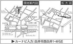 日建住宅の新築住宅【ブライトコート西白井1-4期プレミアム】:交通図