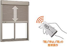 毎日の上げ下げラクラクの電動シャッター(リモコン式)