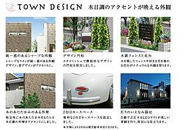 【TOWN DESIGN】