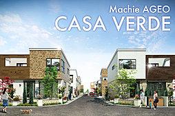 ポラスの分譲住宅 マチエ上尾カーサ・ヴェルデ