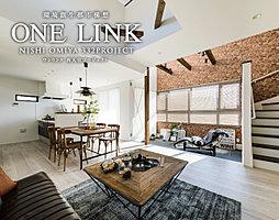 ポラスの分譲住宅 ONE-LINK西大宮332プロジェクト~ブ...