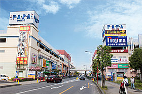 PAPA上尾ショッピングアベニューまで840m(徒歩11分)