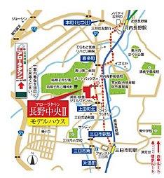 【アローラタウン長野中央2期】:交通図