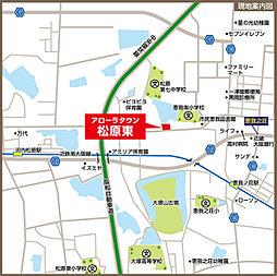 アローラタウン松原東:交通図