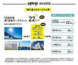 アクセス_バス便