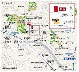 【セキスイハイム】横須賀市根岸町:案内図