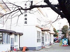 木戸脇幼稚園 800m(徒歩10分)