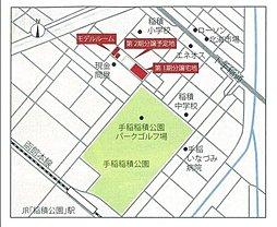 【豊栄建設の土地】 札幌市手稲区前田4条7丁目:案内図