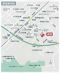 【豊栄建設の土地】ラ・ヴェルデ野幌 江別市緑ヶ丘:案内図