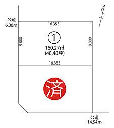 【豊栄建設】北31条東6【注文住宅用地】のその他
