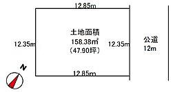環状通東駅7分 住宅用地