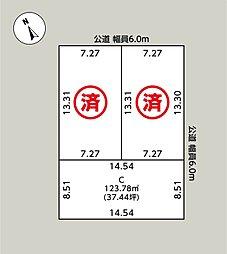 【土屋ホーム 土地】札幌市西区八軒4条西4丁目92番15の内
