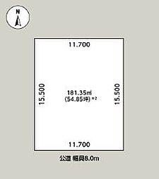 【土屋ホーム 土地】札幌市手稲区前田10条19丁目634番91の外観