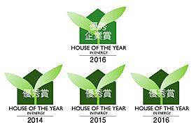 3年連続ハウスオブザイヤー優秀賞!2016年は同時に優秀企業