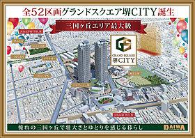 三国ヶ丘エリア最大級全52区画の街