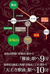 セレブコート帝塚山・万代:交通図