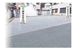 【勝美住宅プロデュース】パールヒルズ相生町 1区画の外観