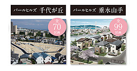 KATSUMI TOWN PROJECT