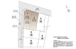 AREX緑区有松駅IVの外観
