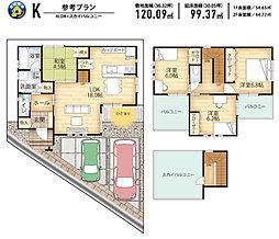 ドリームハウス東石切【長期優良住宅】東大阪を一望できるスカイバルコニー付の開放感のある家のその他