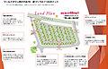 【ONLYONEの家】神戸市・鹿の子台南町・全78区画・道場南口駅9分道場駅18分・好きな家メーカで